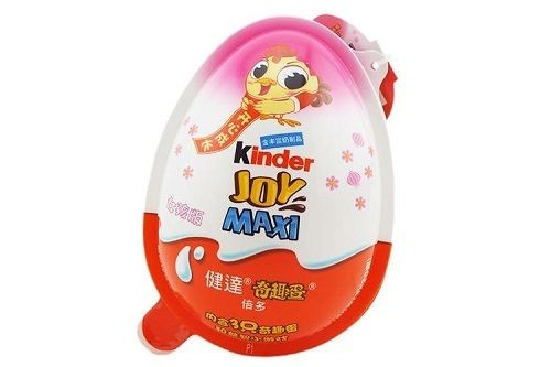 Kinder Maxi Joy Eggs Kinderino Limited Edition Girls 2016 CHINA VERY RARE New