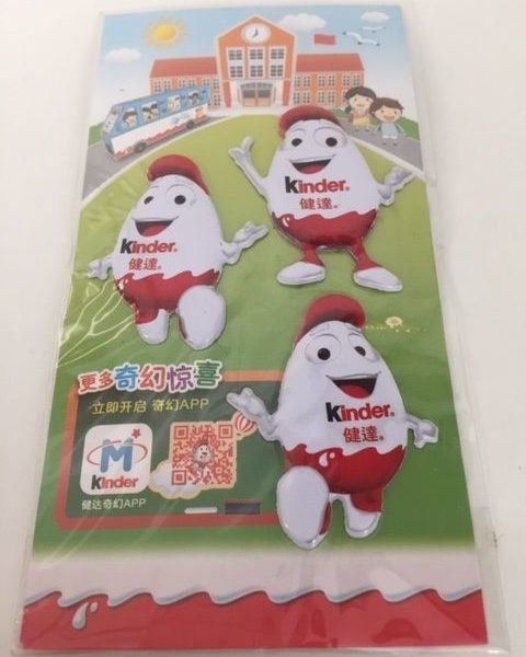 Kinder Surprise Kinderino Sticker Sheet Limited Edition China 2016 Rare MOTIF 2