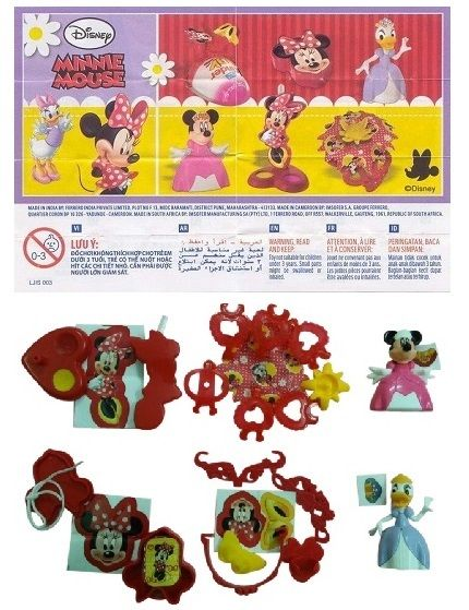 Kinder Surprise Minnie Mouse Limited Edition Complete Set INDIA 2016 MEGA RARE