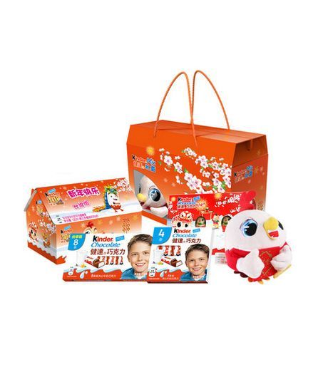 Kinder Joy Surprise Egg Plush Toy Gift Box Limited Edition Girls 2016 CHINA RARE
