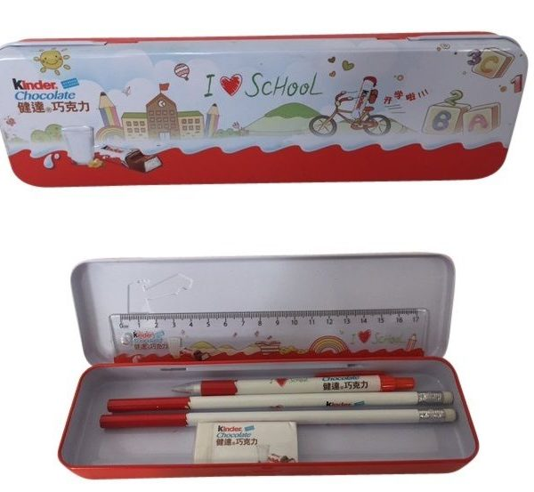 Kinder I Love School Stationery Kit KIds Pencil/Eraser CHINA 2016 Very Rare NEW