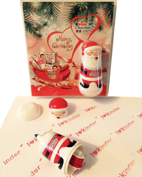 I Love Kinder Surprise Santa Father Xmas Ink Stamp Kids Stocking Filler RARE NEW