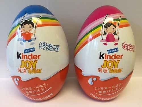 Kinder Surprise Joy Tin Kinderino Limited Edition Boys/Girls 2016 CHINA RARE NEW