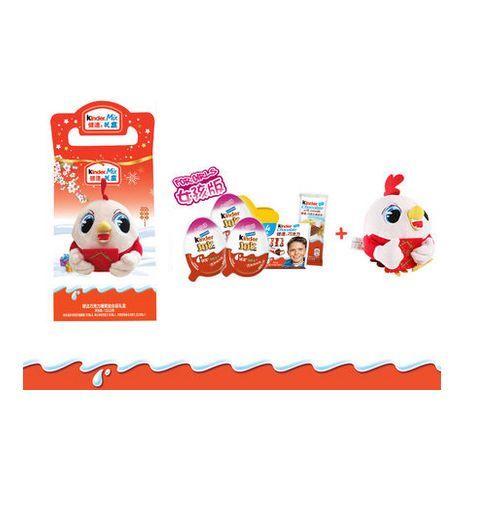 Kinder Joy Surprise Egg Plush Toy Gift Box Limited Edition Pink Girls CHINA RARE