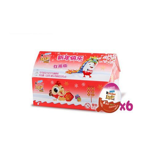 6 x Kinder Joy Surprise Eggs In Gift Box Limited Edition Girls 2016 CHINA RARE
