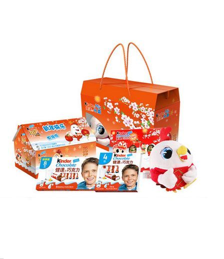 Kinder Joy Surprise Eggs Plush Toy Gift Box Limited Edition Boys 2016 CHINA RARE