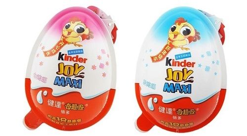 Kinder Maxi Joy Eggs Kinderino Limited Edition Boys/Girls 2016 CHINA RARE NEW