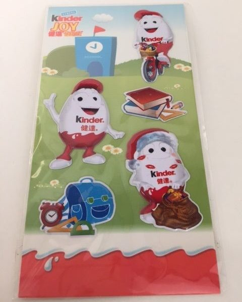Kinder Surprise Kinderino Sticker Sheet Limited Edition China 2016 Rare MOTIF 1