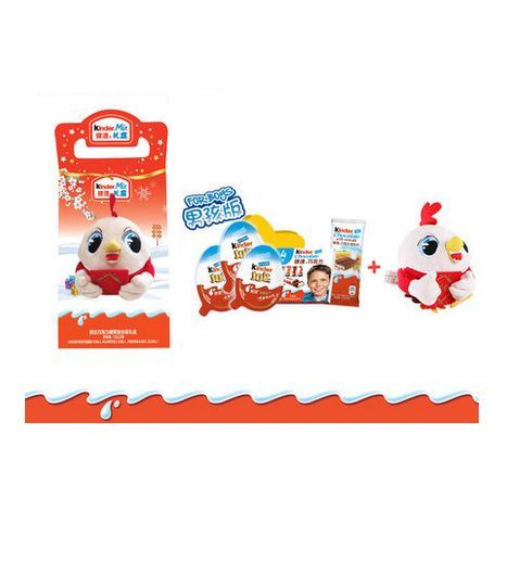 Kinder Joy Surprise Egg Plush Toy Gift Box Limited Edition Blue Boys CHINA RARE