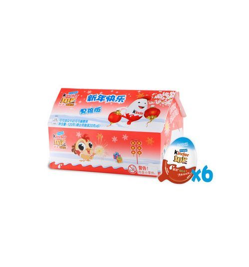 6 x Kinder Joy Surprise Eggs In Gift Box Limited Edition Boys 2016 CHINA RARE