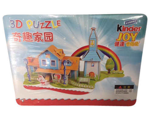 Kinder Surprise Kinderino 3D Blue Puzzle Boys Limited Edition China 2016 RARE