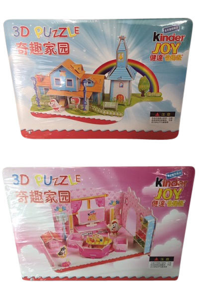 Kinder Surprise Kinderino 3D Puzzle Limited Edition China 2016 Rare SET OF 2