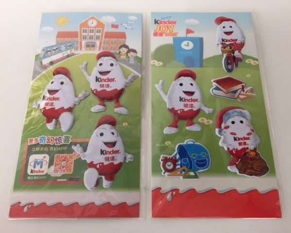 Kinder Surprise Kinderino Sticker Sheet Limited Edition China 2016 Rare SET OF 2