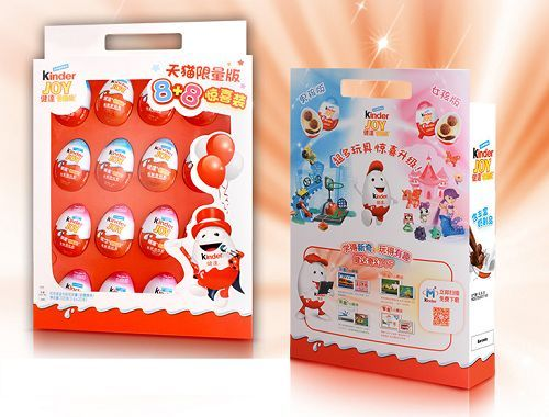 Kinder Gift Box & 16 Joy Surprise Eggs Limited Edition Boys/Girls CHINA RARE New